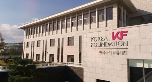KF, 인도네시아 자카르타 해외사무소 개소