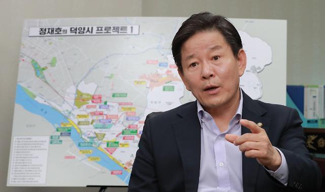 """[2019 국감] 정재호 """"주택금융공사 중도상환수수료 시중은행보다 높아"""""""