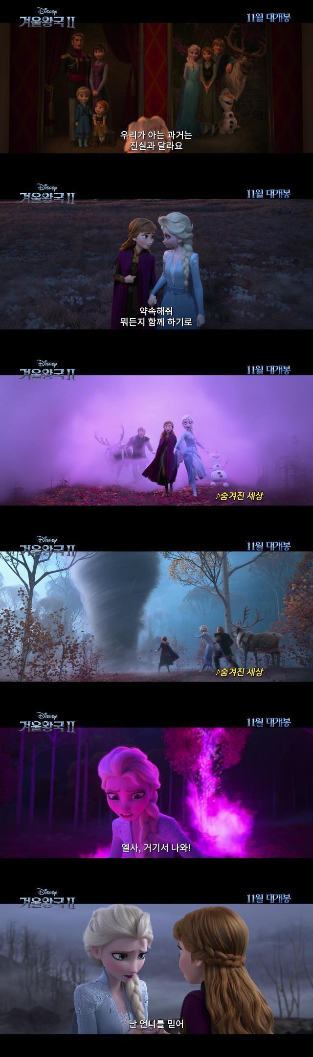 청하·리치, 콜라보 신곡 디즈 나잇 MV 티저 공개…완벽 호흡 눈길