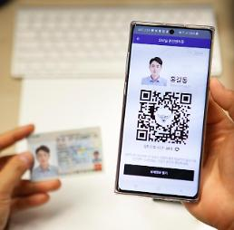 .Mobile carriers and police agree to introduce mobile driver's license verification service.