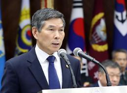 .韩国防部拟同中方举行战略对话加强交流合作.