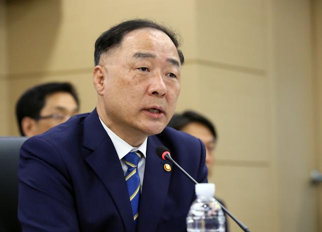 [2019 국감] 홍남기 아직 디플레이션으로 판단하기에는 이르다