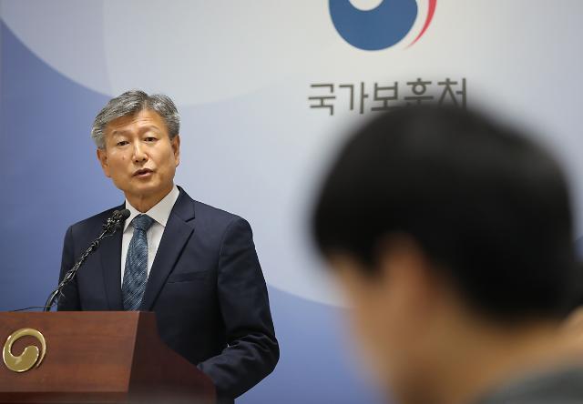 '北목함지뢰' 하재헌 중사, 보훈처 재심의서 '전상' 최종 판정