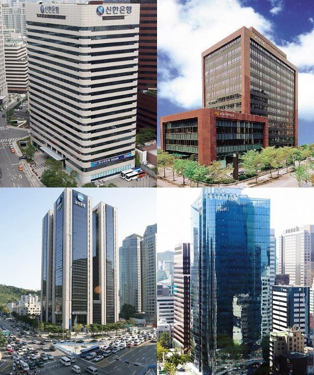 4대 은행 영업은 고객·포트폴리오 중심으로 변화 중