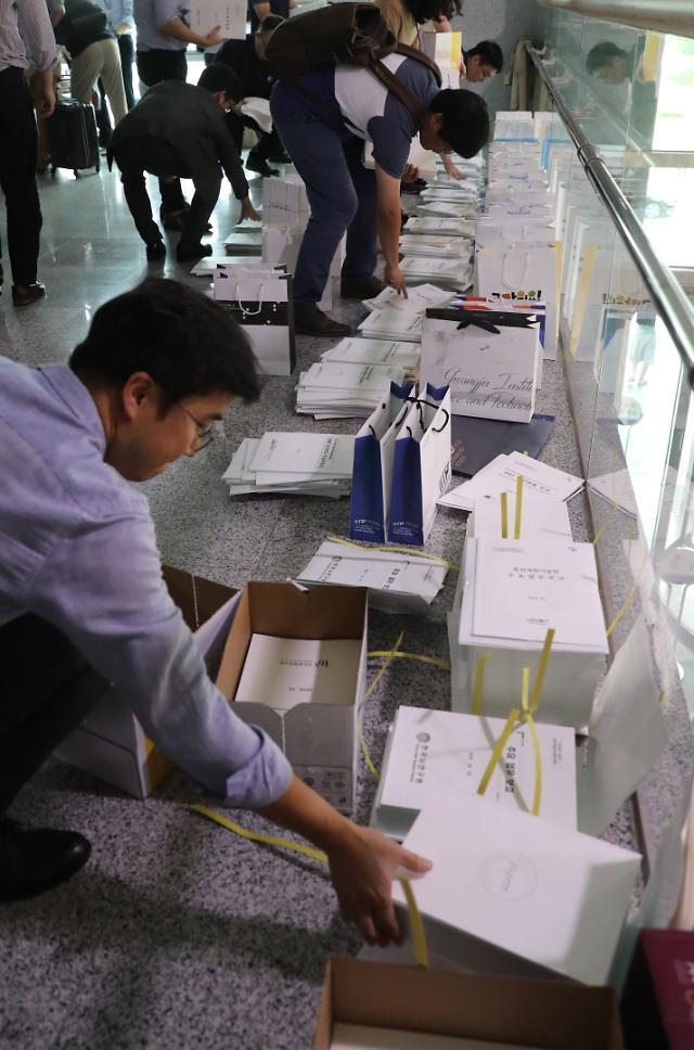 국회 정무위, 국감 증인·참고인 16명 채택 의결…조국 사모펀드 의혹 관련자 채택