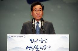 .韩总理开天节发表演讲 希望半岛和平各阶层团结.