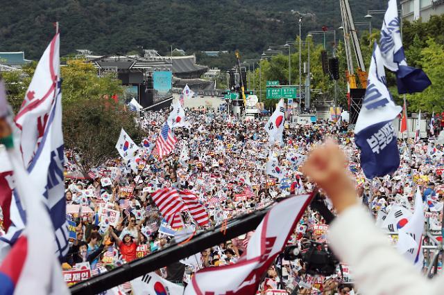 광화문 집회, 10월3일 反조국 맛불집회…청와대 인근 행진 예고