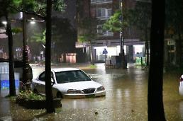 """.台风""""米娜""""袭击韩国 致6人死亡多人失踪."""