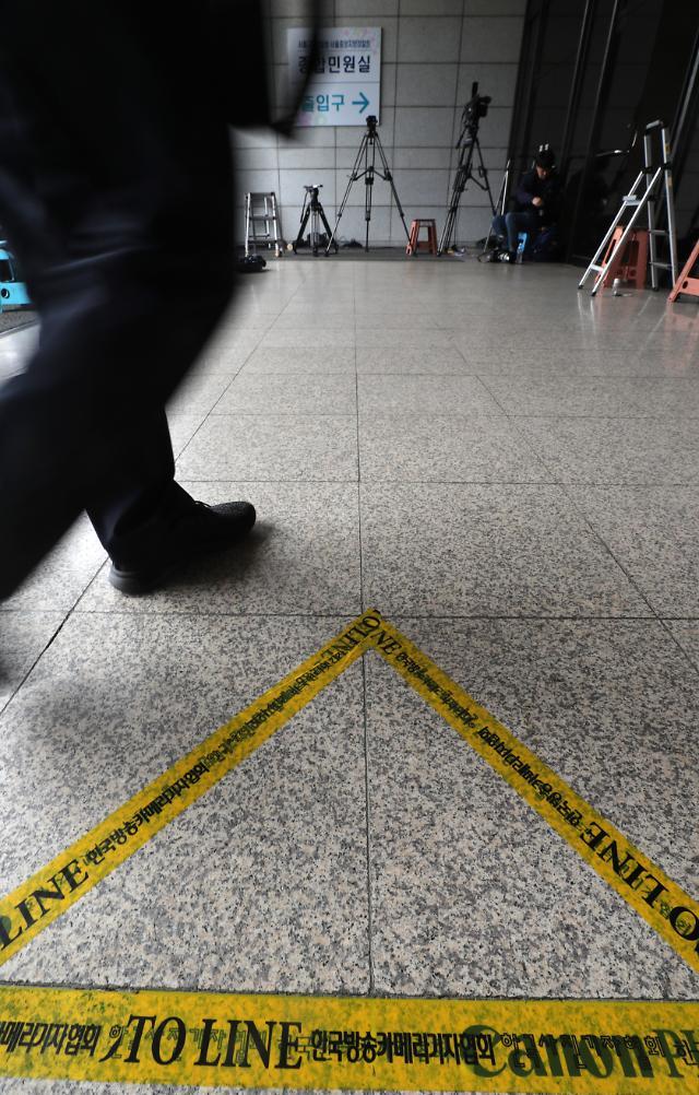 검찰, 정경심 비공개 소환 두고 한국당 황제소환 비판