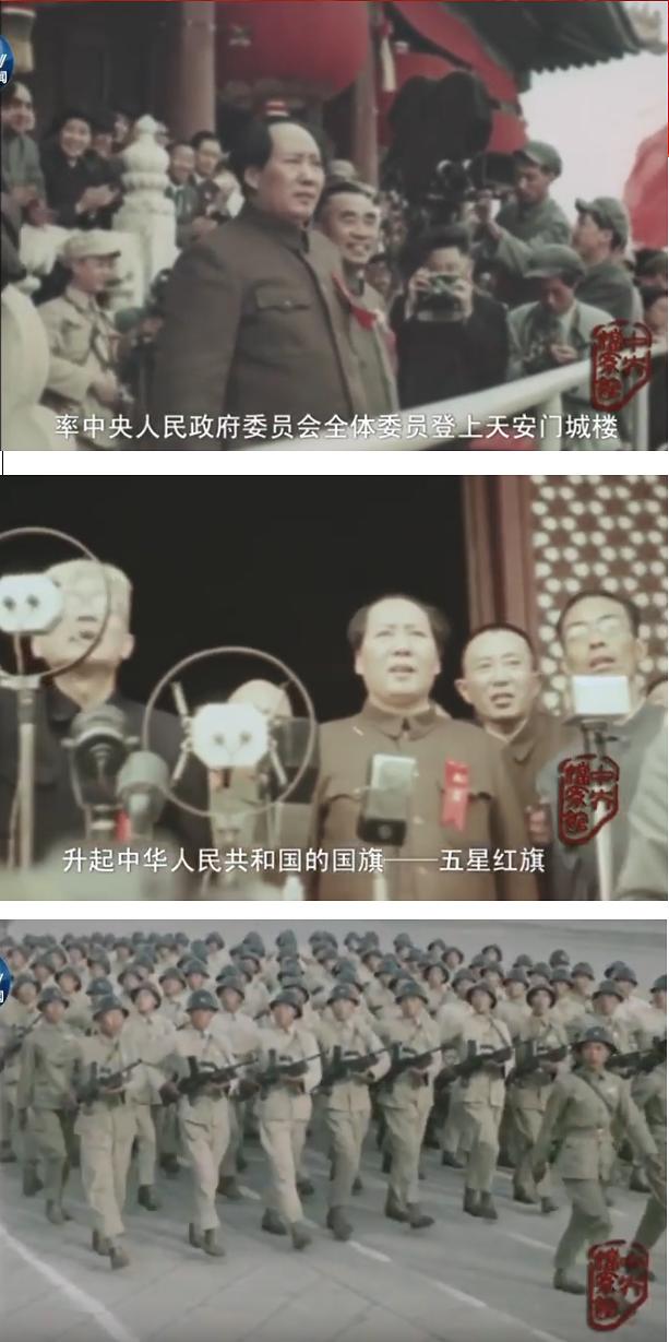 중러 수교 70주년...푸틴이 시진핑에 건넨 귀한선물