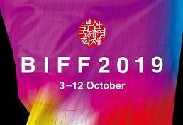 .第24届釜山国际电影节今开幕.