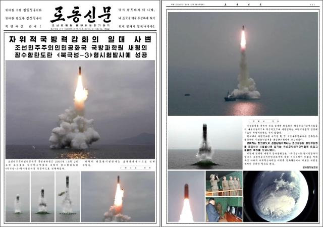 """Missile expert describes new SLBM as another step forward"""" in pursuit of sea-based deterrent force"""