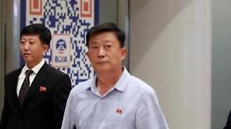Phái đoàn Bắc Triều Tiên chuyển tiếp tại sân bay Bắc Kinh để đến Thụy Điển tiến hành đàm phán Mỹ·Triều.