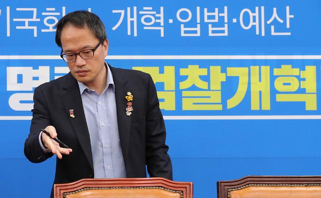 """박주민 """"정경심 황제소환? 한국당 현역들도 비공개 조사"""""""