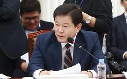 .韩学前儿童持上市企业股份达921亿韩元.