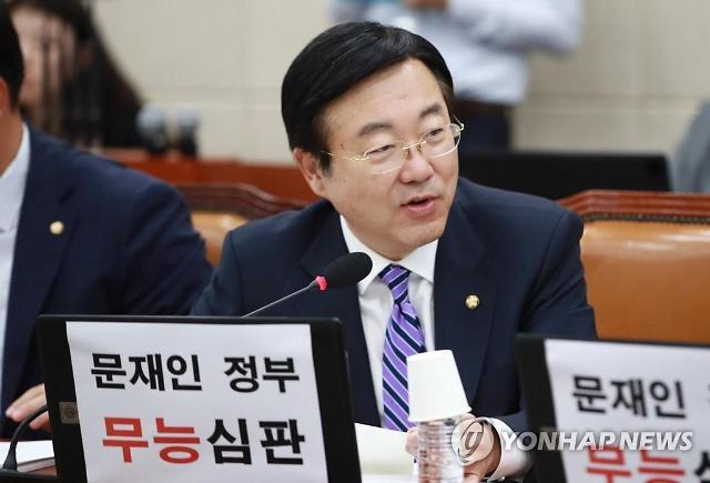 """[2019 국감] 김종석 """"국민연금 스튜어드십 강화...실질GDP 39조원 줄어"""""""