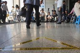 .韩国检察机关全面废止公开传唤制度.