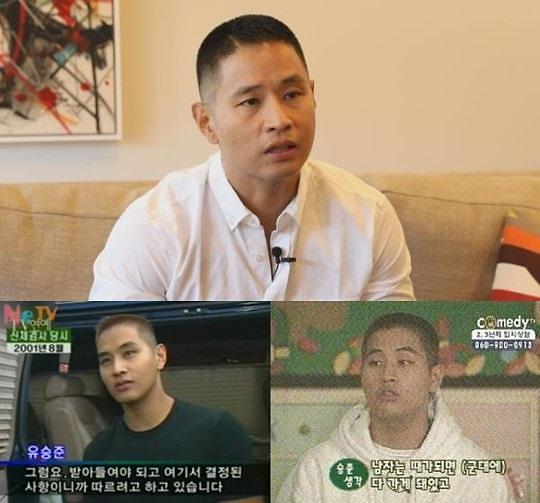 """기찬수 병무청장 """"유승준, 국민정서상 입국 어려울 것"""""""