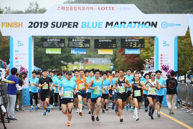 롯데 全계열사, 발달장애인 응원 '슈퍼블루 마라톤 대회' 동참
