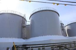 .韩政府将在海洋倾废公约大会上提出日本核水处理问题.
