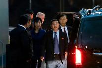 分水嶺を迎えた「韓半島の非核化」・・・核談判を控えて米朝高度の戦略ゲーム