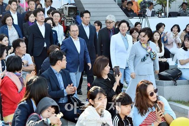 부산시, 아세안회의 D-50 세상모든가족함께…김정숙 여사 참석