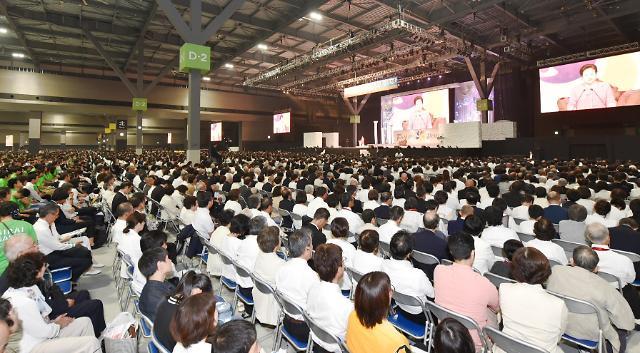 세계평화통일가정연합,'일본 효정문화축복페스티벌 나고야 4만명대회' 개최