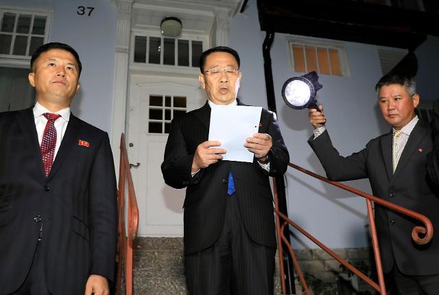 朝鲜称在美国放弃敌视政策前无意再对话
