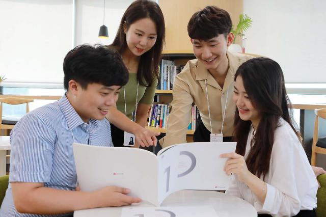 LG이노텍, 지속가능경영 보고서 발간…10년간 사회공헌 활동 결산
