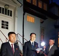 """北김명길, 협상재개 가능성에 """"美, 2주 내 어떻게 새로운 셈법 만드나?"""""""