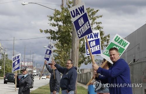GM 노사 협상 삐걱...파업 더 길어질 듯