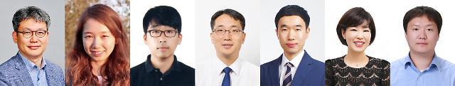 삼성, 소재·정보통신 등 미래기술 육성···330억원 지원