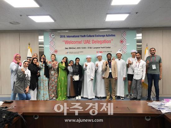 성남시청소년재단, 2019. 국제 청소년 문화교류활동 펼쳐