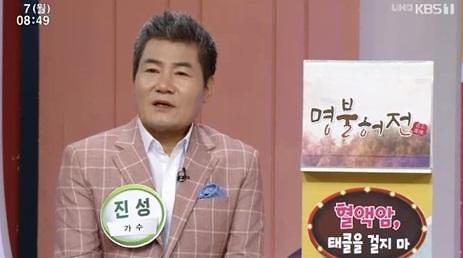 '아침마당-명불허전' 박윤경·홍여진·진성 암 극복한 원동력은?