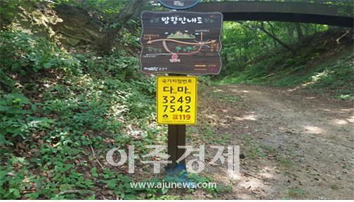 군산시, 장군봉·매미산 등산로 국가지점번호판 설치
