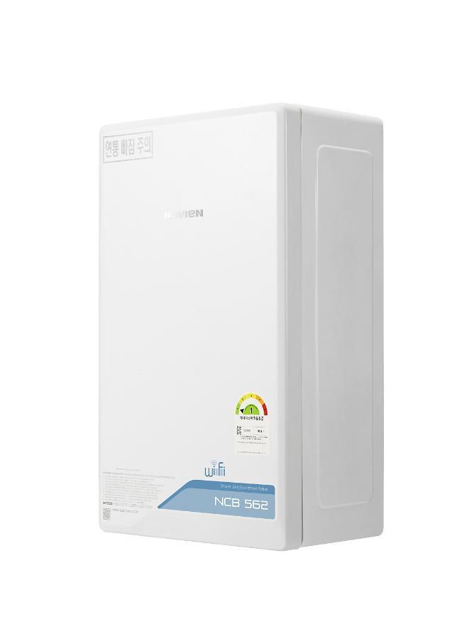 경동나비엔, 콘덴싱보일러 'NCB500' 시리즈 출시