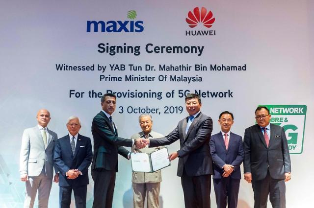 화웨이, 말레이시아 통신사 맥시스와 5G 구축 협약