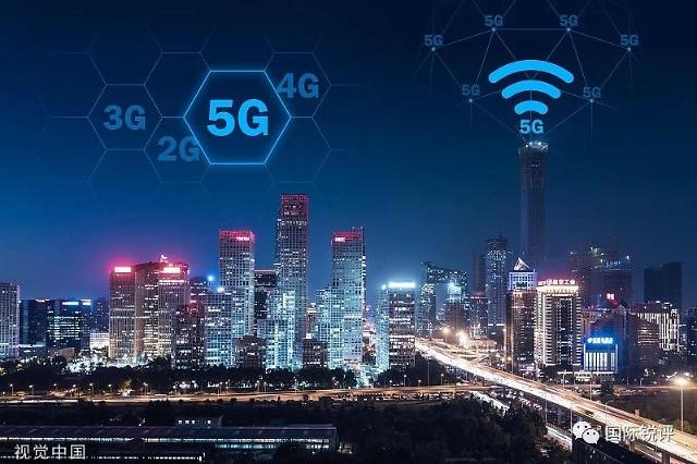 과학기술 혁신은 중국 발전의 끊임없는 원동력