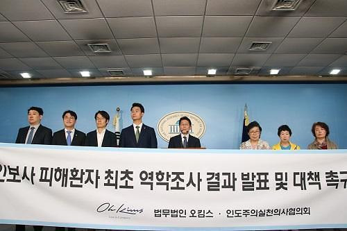 """""""코오롱 '인보사' 투약 이후 통증 있거나 심해진 환자 60% 달해"""""""