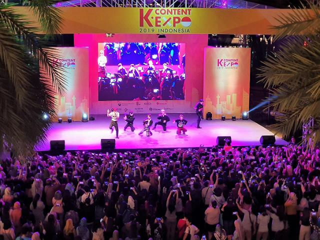 인도네시아 K-콘텐츠 엑스포 개최