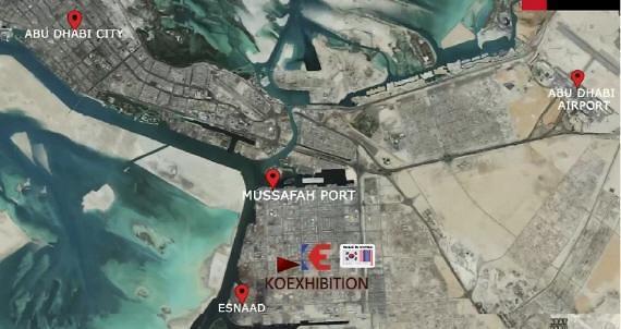 UAE 수도 아부다비에 코리안몰 설립…중동 최초 한국전용 수출단지