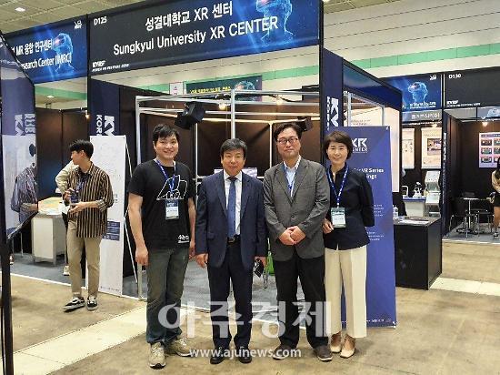 성결대 XR센터, KVRF/VR EXPO 2019 참가