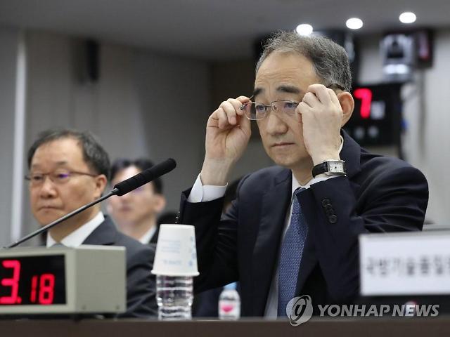 """[2019 국감] 하태경 의원 """"방사청, 한 사람에게 8번 사기... 피해액 1385억원"""""""