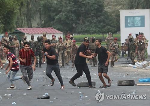 이라크 반정부 시위 엿새째...사망자 110명 넘어