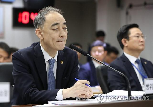 [2019 국감] 왕정홍 방사청장, 야당 패싱론에 해명 급급