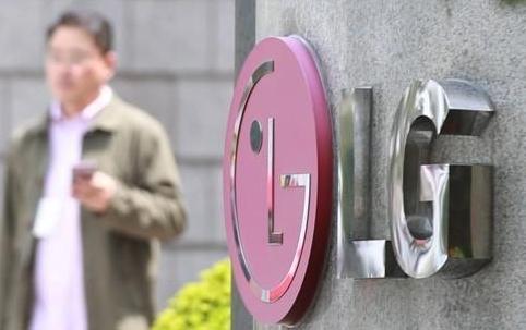 LG电子第三季营业利润同比增4.3%