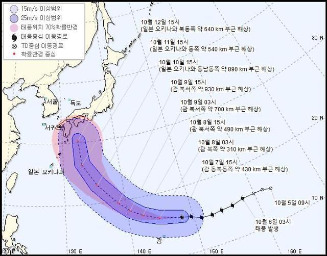 강한 태풍 또 오나?... 하기비스 주말사이 일본 강타할듯