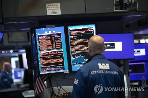 [글로벌마켓]미중 무역협상 경계감에 오락가락...뉴욕증시 하락 다우 0.4%↓