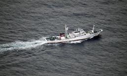 .一朝鲜渔船与日本渔政船相撞沉没 全体船员获救.