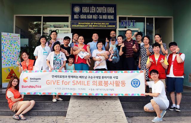 스마일게이트 희망스튜디오, 베트남 구순구개열 환아 의료지원 봉사활동